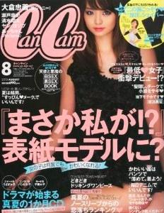 CanCam8月号